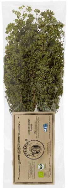 Bio Oregano aus dem Berg Olymp, Griechenland, 1 X 65 gr Strauch, 1er Pack (1 x 65 g,) Neu Ernte.